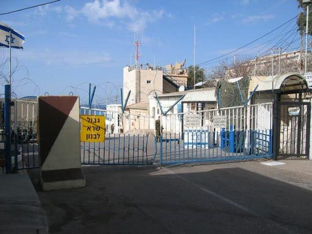 frontera líbano e Israel - excursión a Cesarea Haifa Acre
