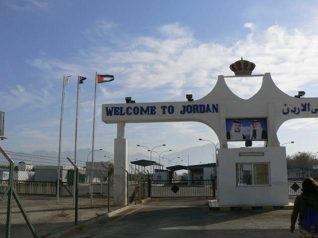 Frontera Elat-Aqaba (Yitzhak Rabin border