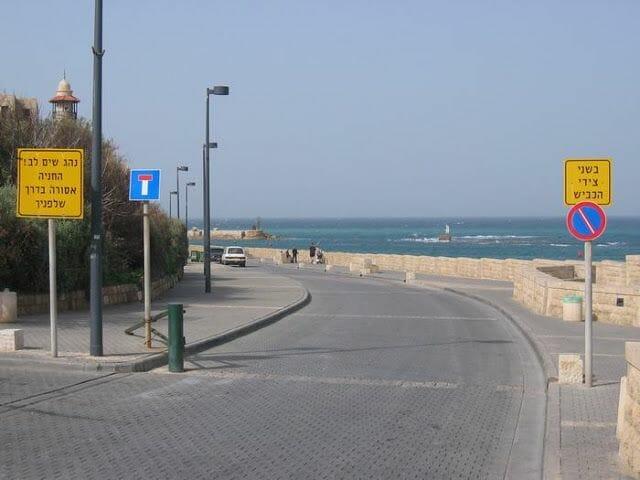 camino hacia Jaffa, Israel