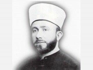 Hajj Amin al Husseini