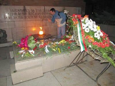 Monumento al soldado desconocido de Sofía Bulgaria