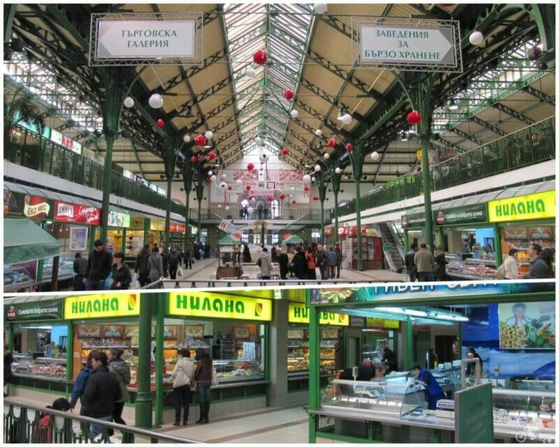 mercado central sofía bulgaria