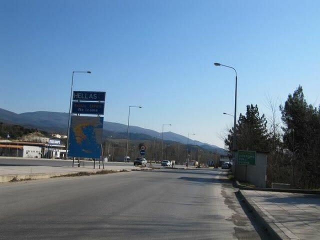 frontera Grecia con Bulgaria
