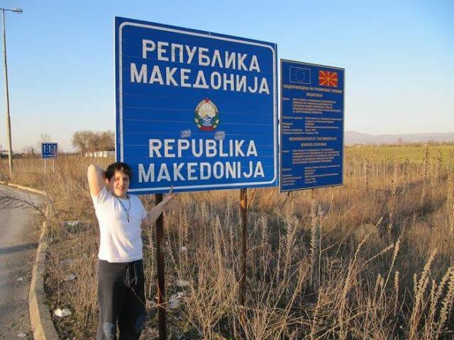 frontera Grecia Macedonia