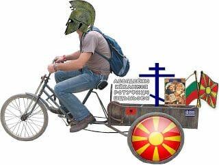 Qué ver en Skopje