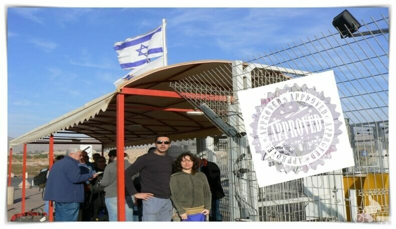 sellos pasaporte de Israel