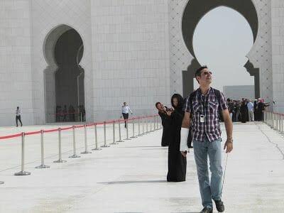 patio Mezquita Sheikh Zayed Abu Dhabi