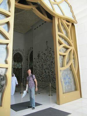 puerta acceso Mezquita Sheikh Zayed Abu Dhabi
