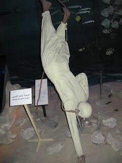 museo de Dubai pescadores de ostras