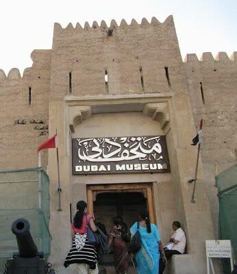 el museo de Dubai