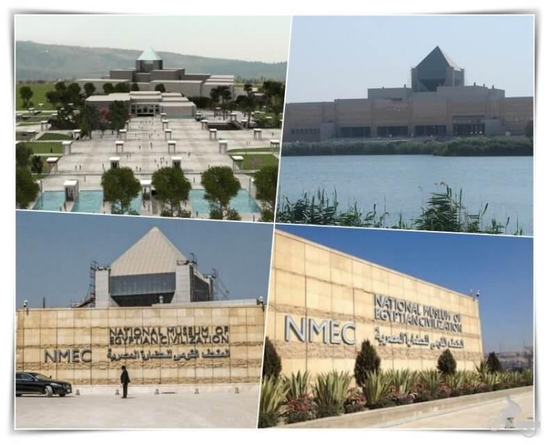 national museum egyptian civilization nmec