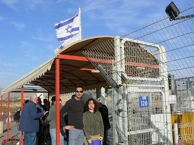 Fronteras de Israel con Egipto, Palestina y Jordania