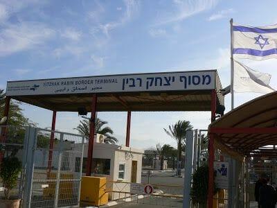 Frontera Elat-Aqaba, Yitzhak Rabin border