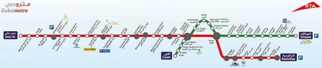 plano metro dubai, Dubai underground map, Dubai Subway map