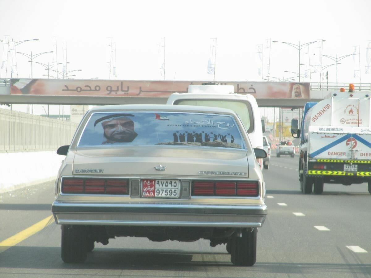 Sheikh Zayed road, la arteria de Dubai