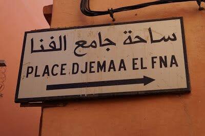 cartel plaza djemaa el fna