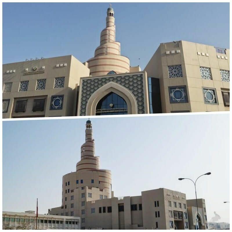 Centro Cultural Islámico de Qatar - qué ver en Doha en un día