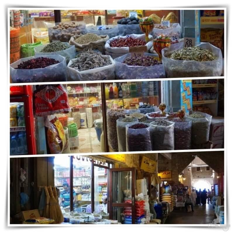zoco de doha en qatar