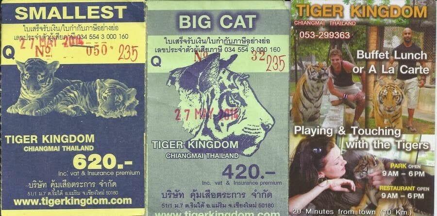entrada del Tiger Kingdom