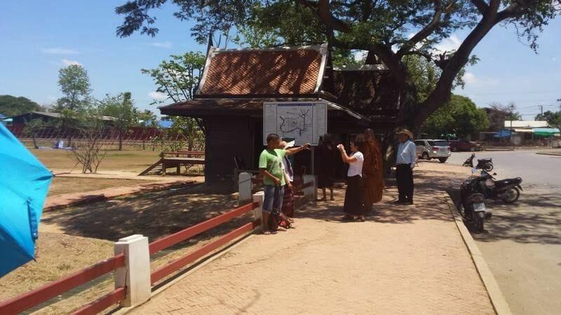 Wat Chaiwatthanaram entrada