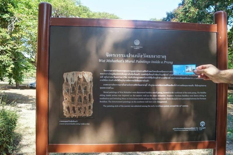ruinas ayutthaya, Wat Mahathat