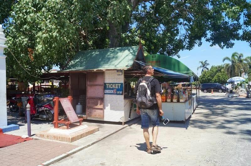 Wat Thammikarat entrada