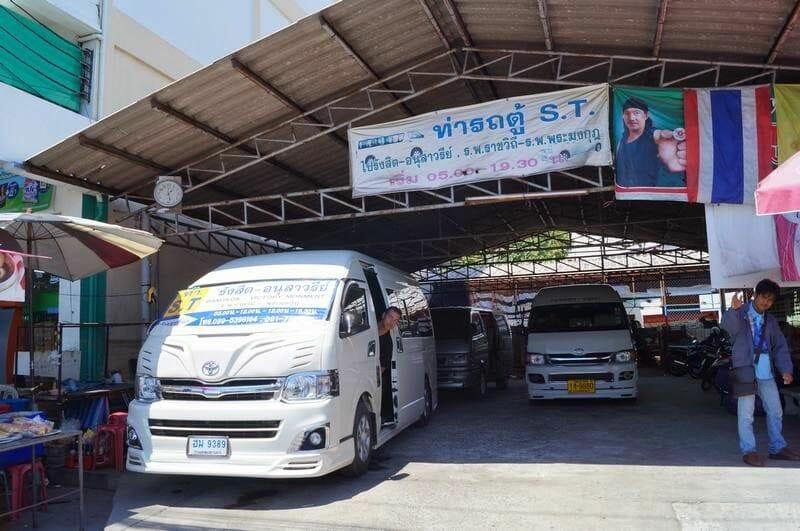 furgonetas de ayutthaya a bangkok