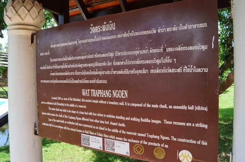 Wat Tra Phang Ngoen cartel