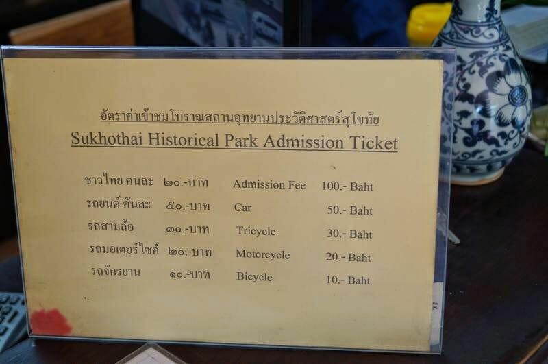 sukhothai precios