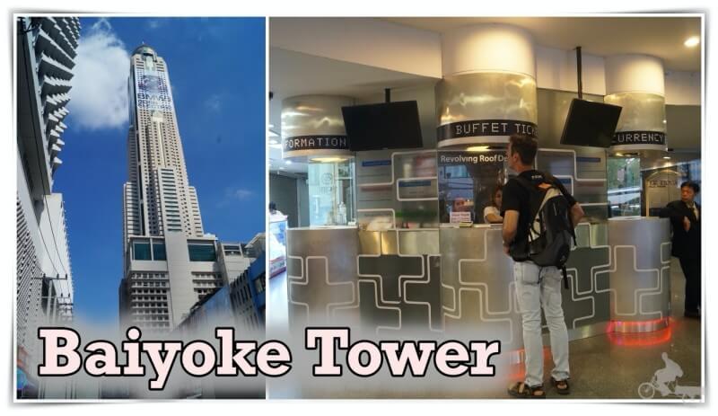 Subir al mirador de la Torre Baiyoke tower sky