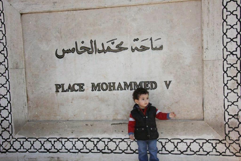 Plaza Mohammed V Casablanca