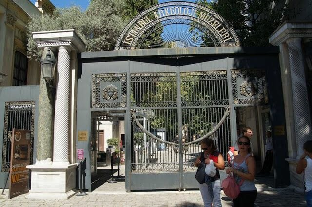entrada Museo arqueológico de Estambul