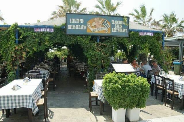restaurante de Naxos