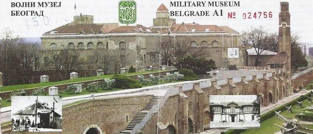 ENTRADA MUSEO MILITAR BELGRADO