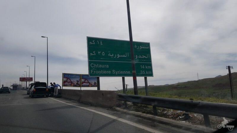 cartel frontera siria desde libano