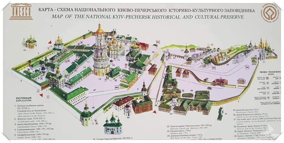 plano monasterio de las cuevas