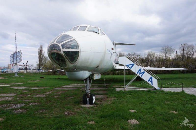 museo oleg antonov kiev Ucrania