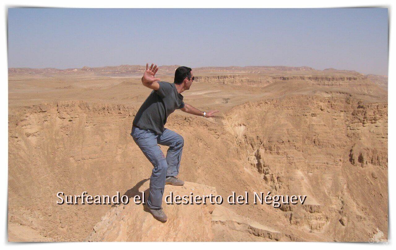 desierto Néguev israel