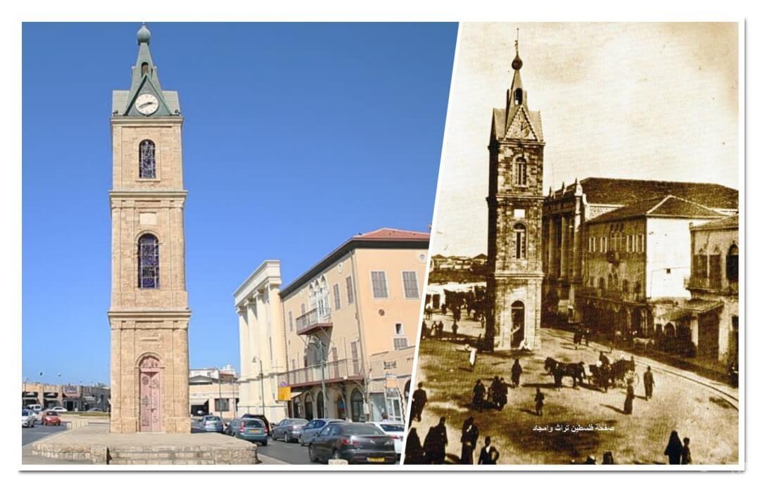 Torre del Reloj de Jaffa