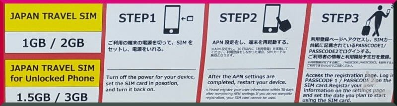 como configurar sim japon 3 pasos