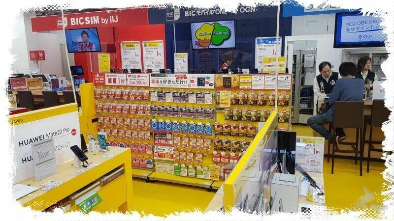 donde comprar una sim en japon