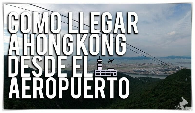 cómo ir del aeropuerto de Hong kong al centro