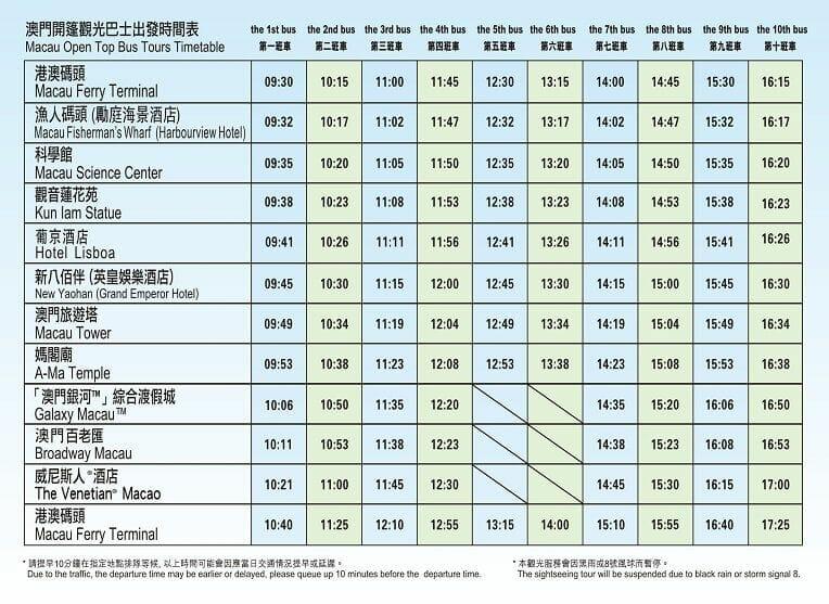 horario del bus turistico de Macao