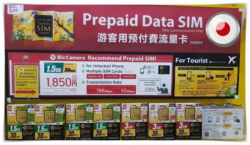 sim card internet japon