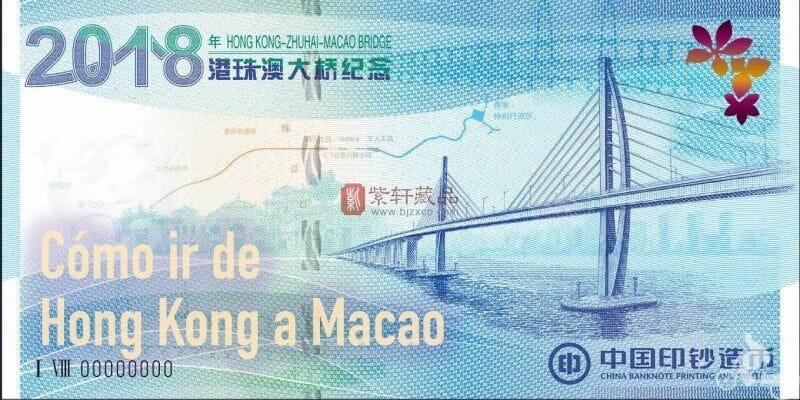 como ir de hong kong a Macao