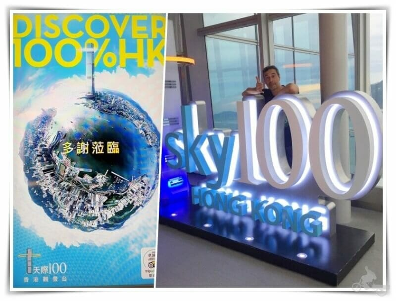 sky 100 mirador más alto de hong kong