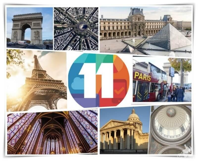 que visitar en París - 11 lugares imprescindibles