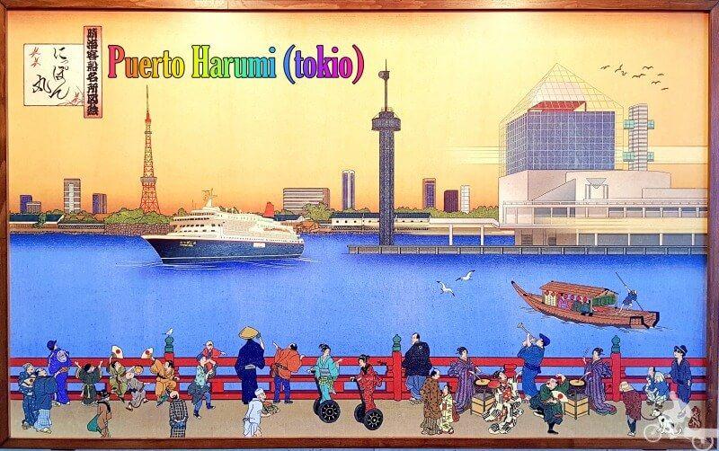 Puerto Harumi cruceros en Tokio