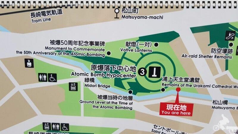 mapa hipocentro bomba - qué ver en Nagasaki en un día