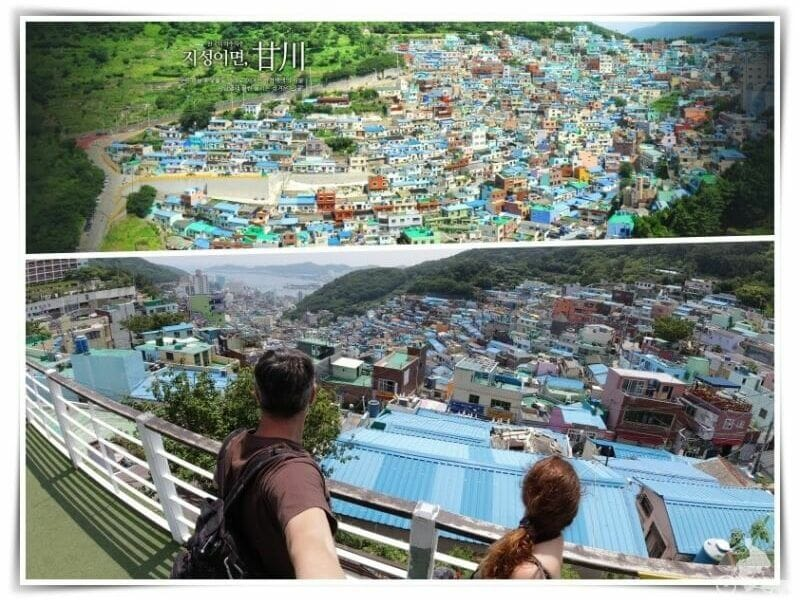 Gamcheon Culture Village - que ver